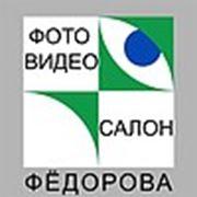 ИП Федоров