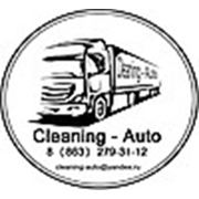 CLEANING-AUTO