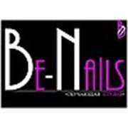 """Обучающая студия """"Be-nails"""""""