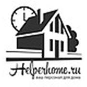 Helperhome