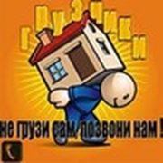 ИП«хабгруз»