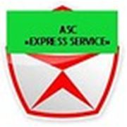ASC «EXPRESS SERVICE»