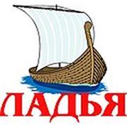 Логотип компании Доставка воды, продажа и аренда кулеров от компании «Норд» (Санкт-Петербург)