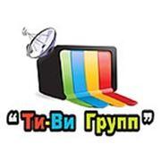 Логотип компании ООО «Ти-Ви Групп» (Новосибирск)