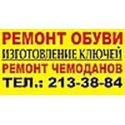 """Интернет-магазин ""REMONTONLINE"""