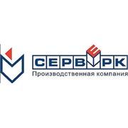 Серверк, ООО