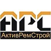 """АктивРемСтрой (ООО """"Аптиком"""")"""