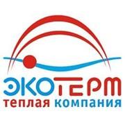 Эко-Терм, ООО