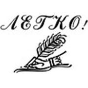 ООО «Правовой центр «ЛЕГКО!»