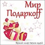 ООО «Мир Подаркофф»