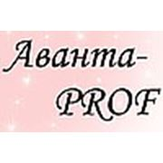 Аванта-PROF