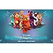 Шоу-театр «Корпорация кукол»