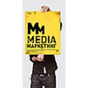 Media Маркетинг