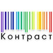 "ООО ""Контраст ИТ"""
