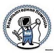 ООО «КомпТехРемонт»