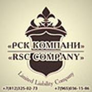 "RSC Company & RSC Bakery: Ресторан Выездного Обслуживания ""Rodionov Catering"""