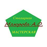 Столярная мастерская Маюрова