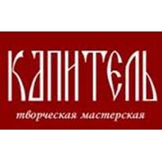 Мастерская церковной утвари Капитель, ООО