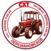 Ремонтно - техническое предприятие Персиановское, ОАО
