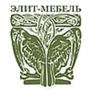 "ООО ""Элит-Мебель"""
