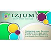 "Smart-event команда ""IZJUM"""