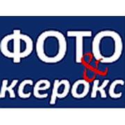 ИП Соколова А.В.