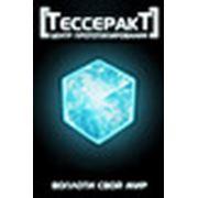"""Центр 3D печати """"ТЕССЕРАКТ"""""""