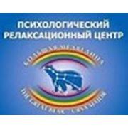 ИП Воронюк И. Н. «Психологический Релаксационный Центр»