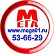 МЕГА Рекламное агентство Майкоп Адыгея