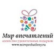Агентство праздничное «Мир Впечатлений»