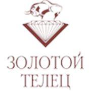 """Ювелирная мастерская """"Золотой телец"""""""