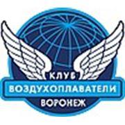 Клуб «Воздухоплаватели»