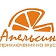 Агентство приключений «Апельсин»