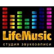 Студия звукозаписи «LIFE-MUSIC» в Ижевске