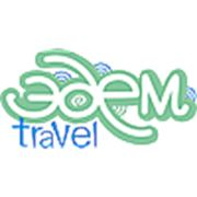 Туристическая компания «Эдем Тревел»