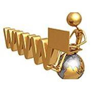 Логотип компании Мир Покупок! (Береза)