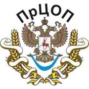 Приволжский Центр оздоровительного питания, ООО
