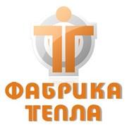 ФАБРИКА ТЕПЛА, ООО