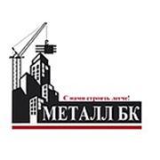 """Логотип компании ООО """"Металл БК"""" - оптовая продажа металлопроката, лучшие цены в Минске (Минск)"""