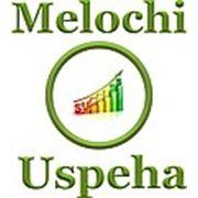 Логотип компании Мелочи успеха (Минск)