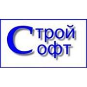 """Логотип компании Центр сметных программ """"СтройСофт"""" (Великий Новгород)"""