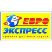 Евроэкспресс Почта, ООО