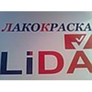 ОАО «Лакокраска г. Лида»