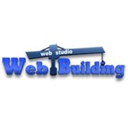 Логотип компании Студия Web Building, ООО (Киев)