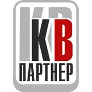 КВ-партнер, ООО
