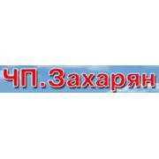 Захарьян А.И., СПД