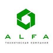 Логотип компании Альфа техническая компания, ИП (Нижний Новгород)