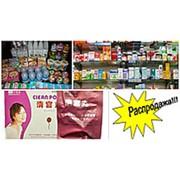 Интернет магазин Siam Export товары из Азии
