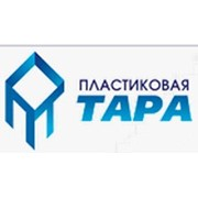 Логотип компании Пластиковая тара, ООО (Тула)