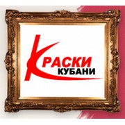 Краски Кубани, ООО